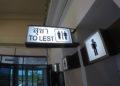 La Thaïlande enregistre une baisse de son niveau d'anglais pour la troisième année consécutive