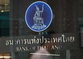 La Banque de Thaïlande préoccupée par le niveau d'endettement des ménages
