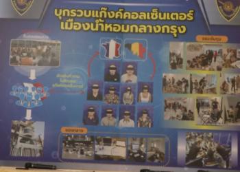Arrestation de Français en Thaïlande pour avoir ouvert un centre d'appel illégal
