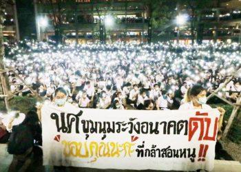 Thaïlande : des étudiants prodémocratie organisent des rassemblements sur leurs campus