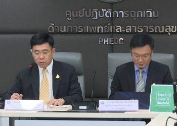 Covid-19 : la Thaïlande dément les allégations de dissimulation, le nombre de cas reste stable