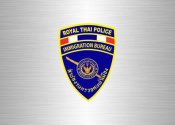 L'immigration thaïlandaise supprime l'obligation pour les étrangers de signaler toute absence de leur lieu de résidence pendant plus de 24 heures
