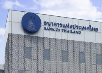 La Banque de Thaïlande réduit son taux directeur lors d'une réunion extraordinaire
