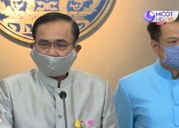 Covid-19 : fermeture des écoles et lieux de divertissement de Bangkok pendant au moins 14 jours