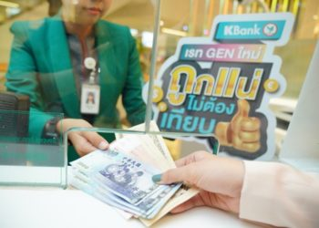 La banque thaïlandaise Kasikorn stoppe le change de devises en raison du coronavirus Covid19