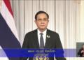 Le Premier ministre thaïlandais demande l'aide des 20 personnes les plus riches du pays pour faire face au coronavirus Covid-19