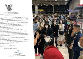 La Thaïlande bloque temporairement tous les vols entrants après un incident à l'aéroport de Bangkok-Suvarnabhumi
