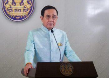 Le gouvernement thaïlandais a une nouvelle fois prolongé l'état d'urgence