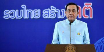 La Thaïlande va encore une fois prolonger l'état d'urgence