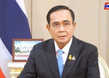 Thaïlande : le Premier ministre Prayut Chan-o-cha joue la carte de la peur d'une deuxième vague de coronavirus Covid-19 pour décourager les manifestants