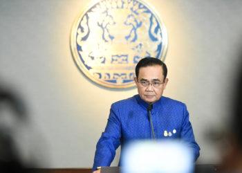 La Thaïlande prolonge l'état d'urgence pour la sixième fois