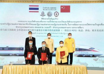 La Thaïlande et la Chine signent le contrat du train à grande vitesse entre Bangkok et Nakhon Ratchasima
