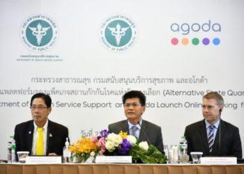 Thaïlande : les établissements de quarantaine désormais disponibles sur la plateforme Agoda