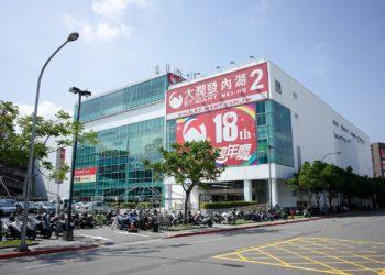 Le Français Auchan envisage de se retirer du marché asiatique en vendant sa participation à Taïwan pour 400 millions de dollars