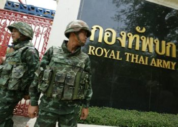 Thaïlande : le budget de la défense raboté pour la troisième année consécutive