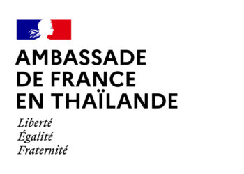 สถานทูตฝรั่งเศสจะปิดทำการวันพฤหัสบดีที่ 3 มิถุนายน 2564