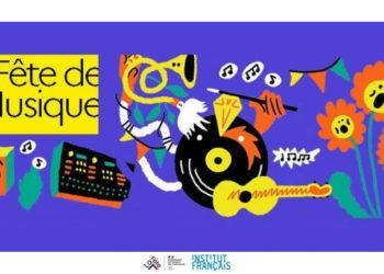 ร่วมฉลองงานเทศกาลดนตรี (Fête de la musique) ประจำปี 2564 กับภาพยนตร์มิวสิคัลที่ Institut Français คัดสรรมาให้ชมออนไลน์