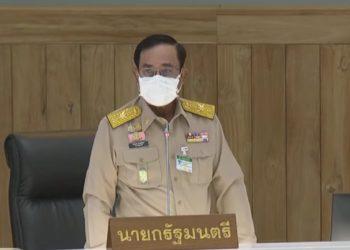 Le Premier ministre thaïlandais Prayut Chan-o-cha affirme qu'il ne quittera pas son poste malgré les appels répétés à sa démission